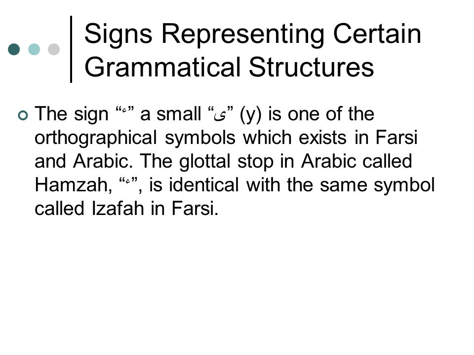 Izafah final (i) or (yi) preceded by a hyphen The state of Izafah occurs when one word is added to another in order to complete the meaning of the former, called muzaf.