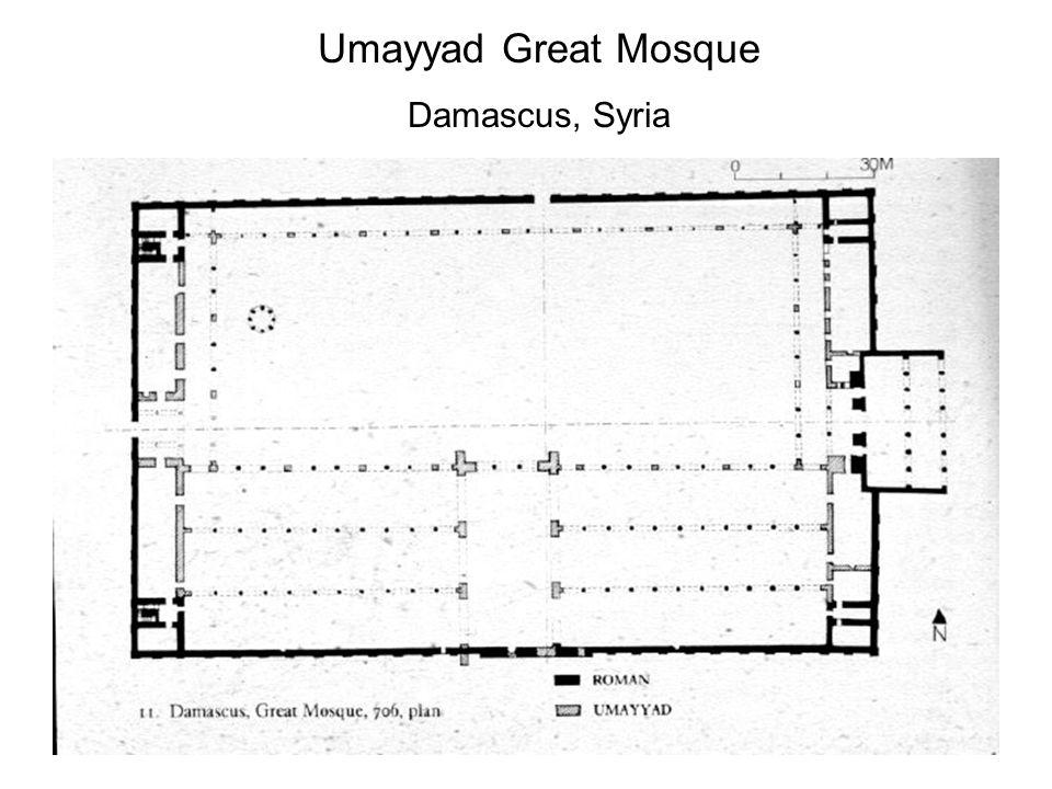 Umayyad Great Mosque Damascus, Syria
