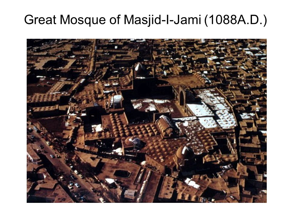 Great Mosque of Masjid-I-Jami (1088A.D.) Isfahan, Iran