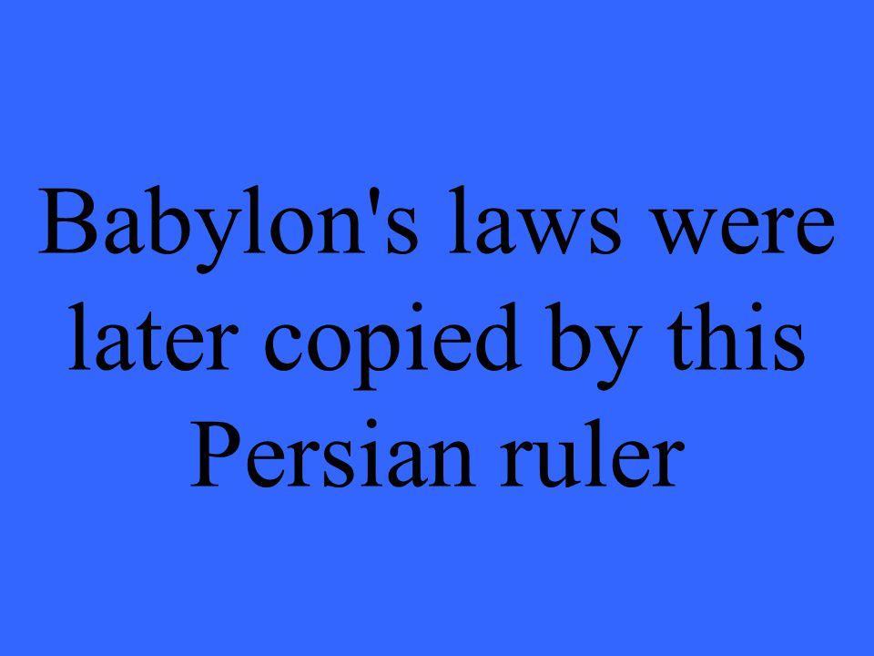 What is Akkadians, Babylonians, Assyrians, Chaldeans, & Persians?