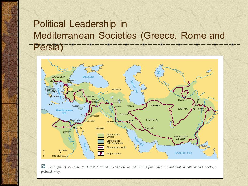 Leadership Wears Thin Adoption of Persian dress by Alexander Married Persian dancer named Roxanne Arranged (forced) marriages of Greeks and Persians to reconcile the two cultures.