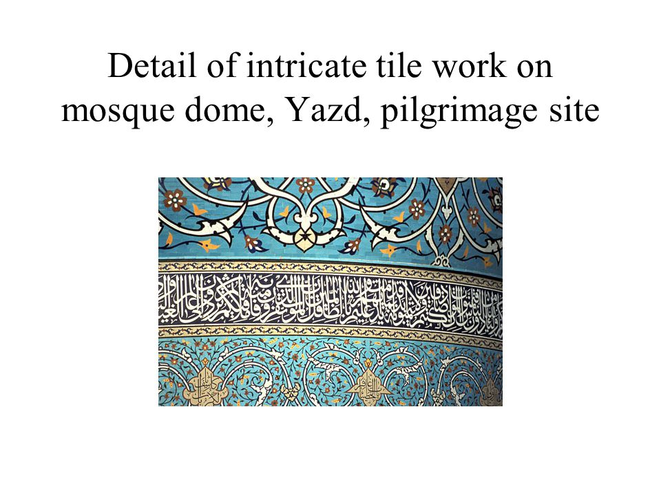 Detail of intricate tile work on mosque dome, Yazd, pilgrimage site