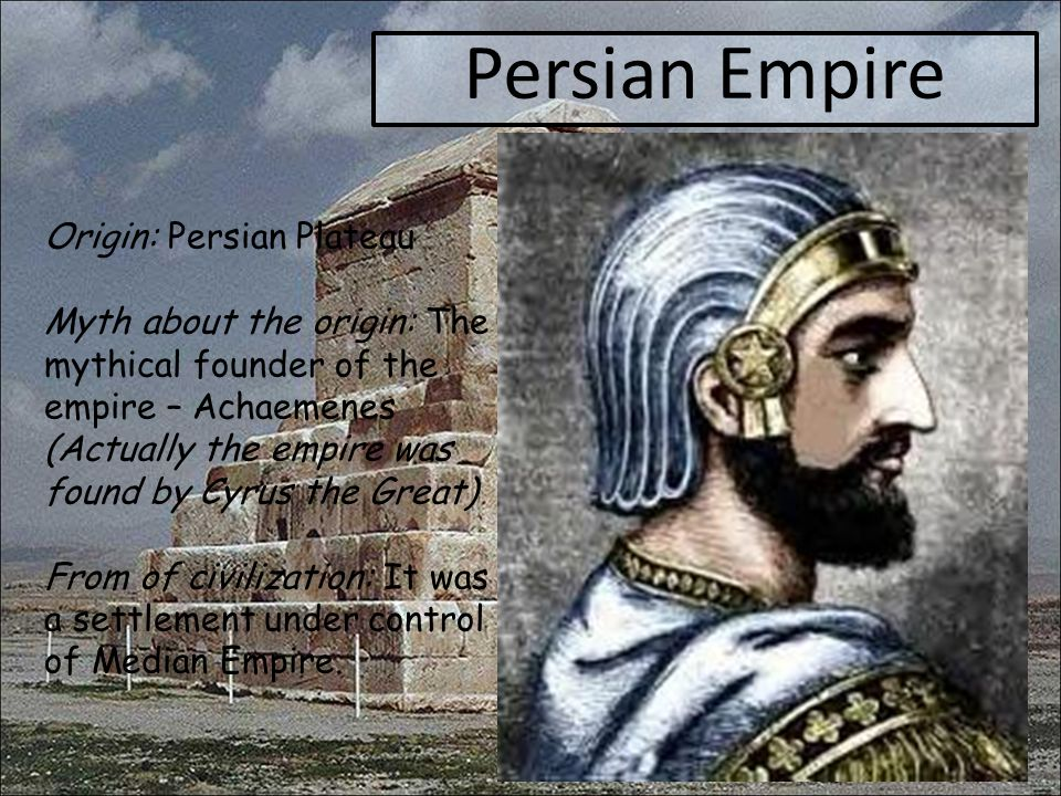 Persian Empire: Darius the Great built many roads over the empire therefore enhanced the efficiency of communication within the army.