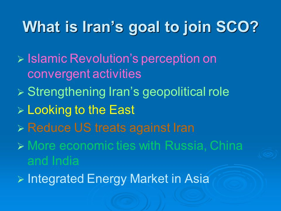 What is Iran's goal to join SCO.