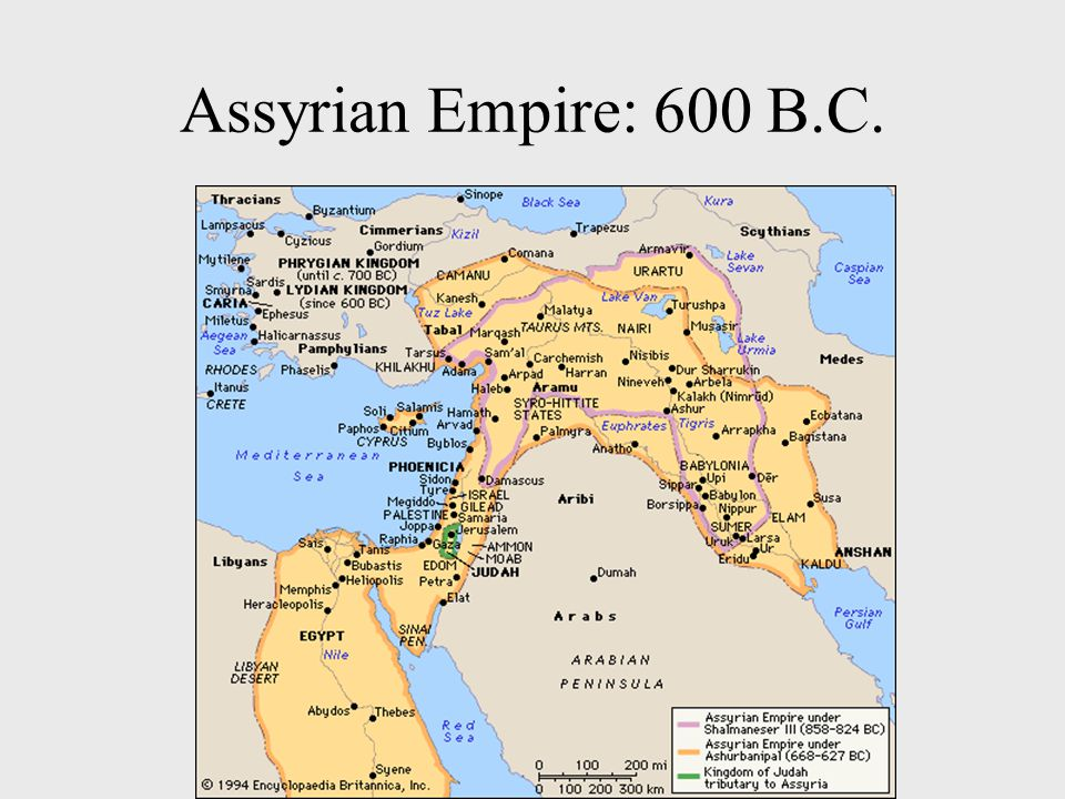 Assyrian Empire: 600 B.C.