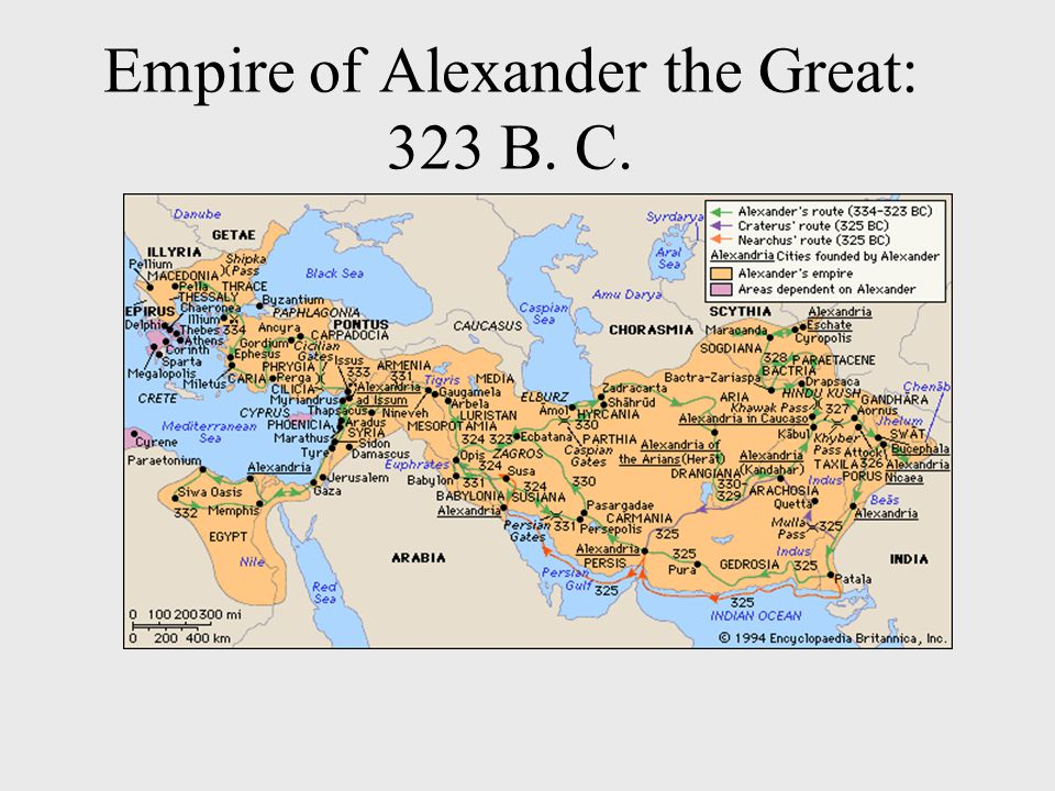Empire of Alexander the Great: 323 B. C.