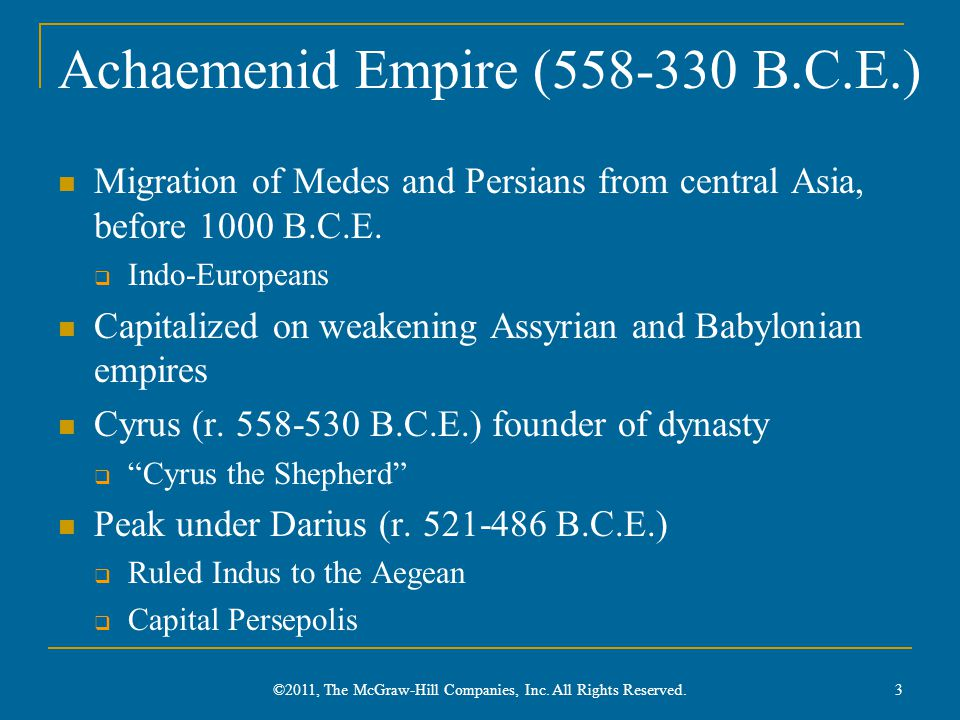 Achaemenid Administration: The Satrapies Twenty-three administrative divisions Satraps Persian, but staff principally local System of spies, surprise audits  Minimized possibilities of local rebellion Standardized currency for taxation purposes Massive road building, courier services 4 ©2011, The McGraw-Hill Companies, Inc.