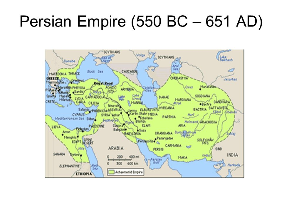 Persian Empire (550 BC – 651 AD)