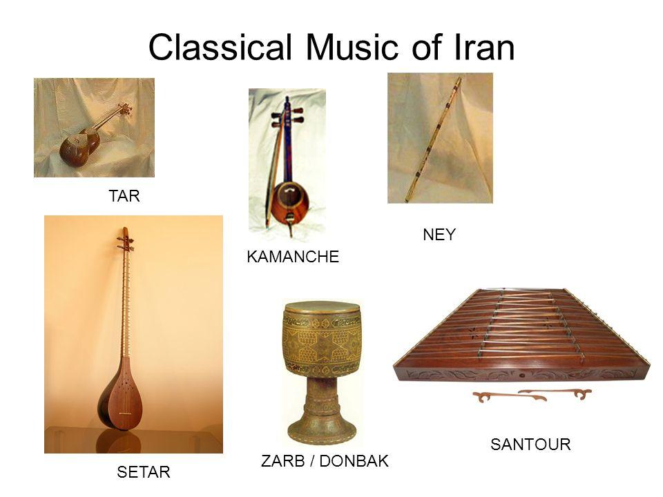 Classical Music of Iran TAR SETAR KAMANCHE ZARB / DONBAK NEY SANTOUR