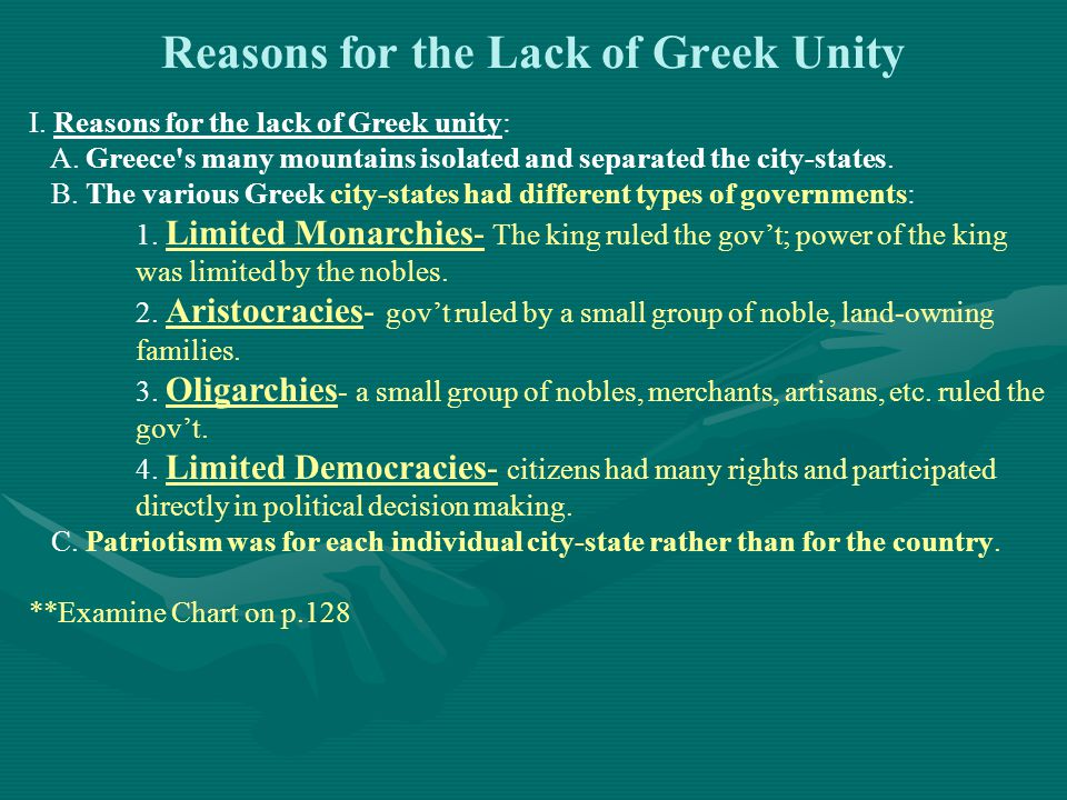 Reasons for the Lack of Greek Unity I. Reasons for the lack of Greek unity: A. Greece's many mountains isolated and separated the city-states. B. The