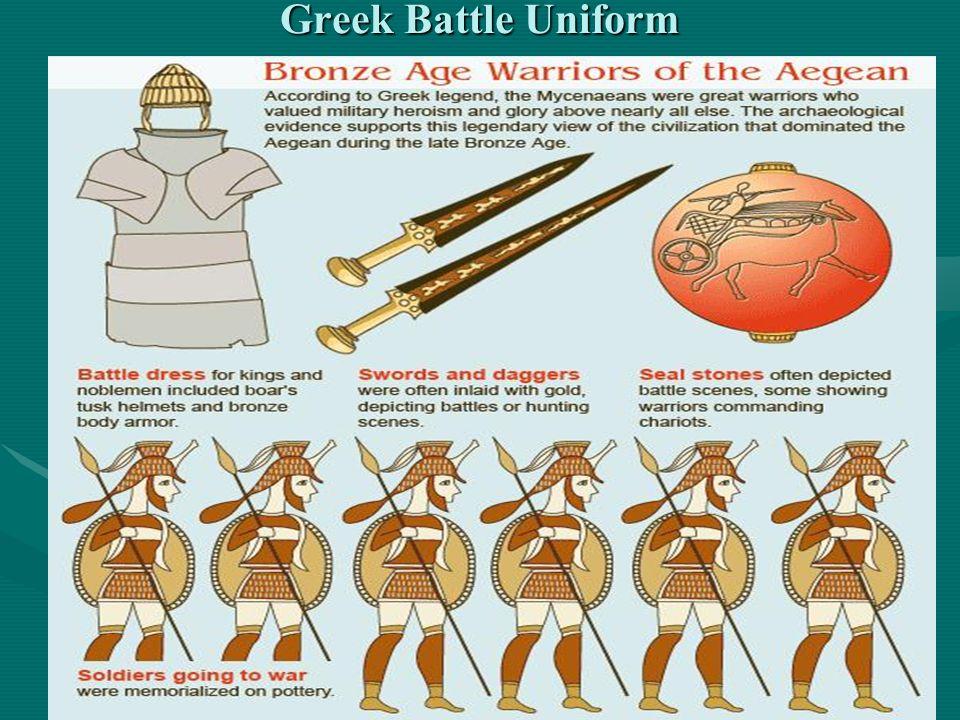 Greek Battle Uniform