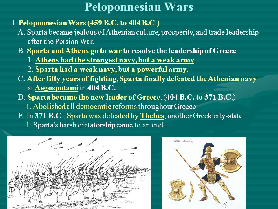 Peloponnesian Wars I. Peloponnesian Wars (459 B.C. to 404 B.C.) A. Sparta became jealous of Athenian culture, prosperity, and trade leadership after t