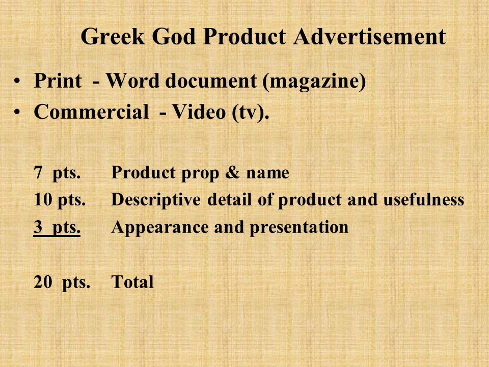 Greek God Product Advertisement Print - Word document (magazine) Commercial - Video (tv).