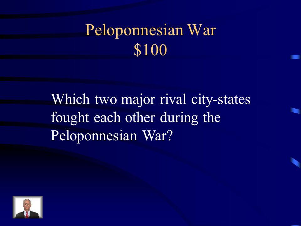 Persian War $500 The Battle of Salamis