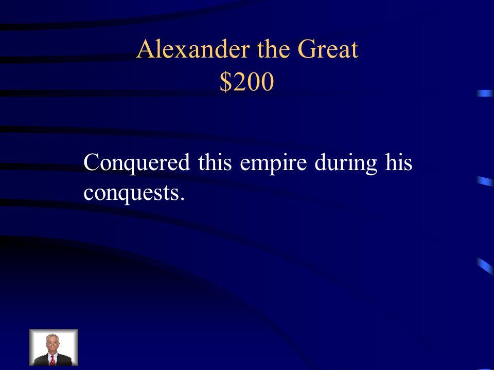 Alexander the Great $100 Philip II