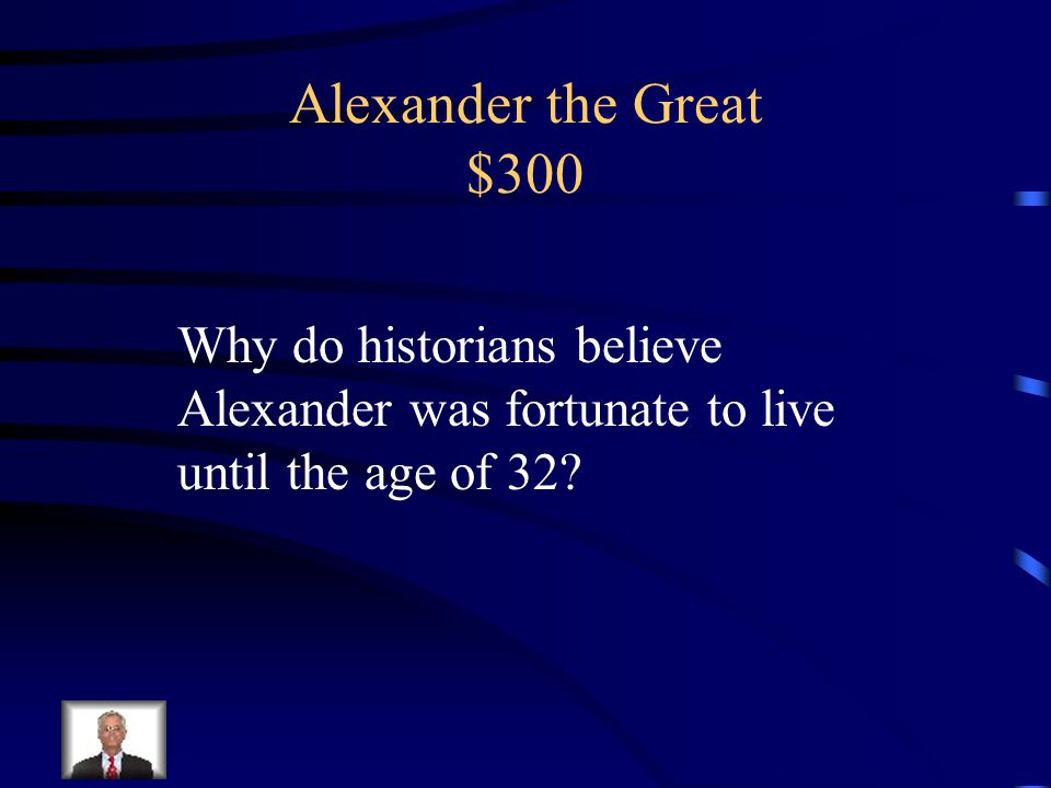 Alexander the Great $200 Persian Empire