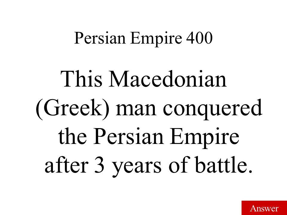 Answer Vocabulary 400 Janissaries