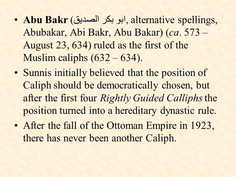 Abu Bakr (ابو بكر الصديق, alternative spellings, Abubakar, Abi Bakr, Abu Bakar) (ca.