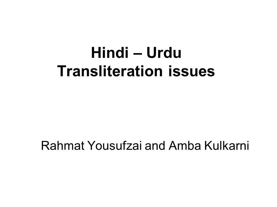 Hindi – Urdu Transliteration issues Rahmat Yousufzai and Amba Kulkarni