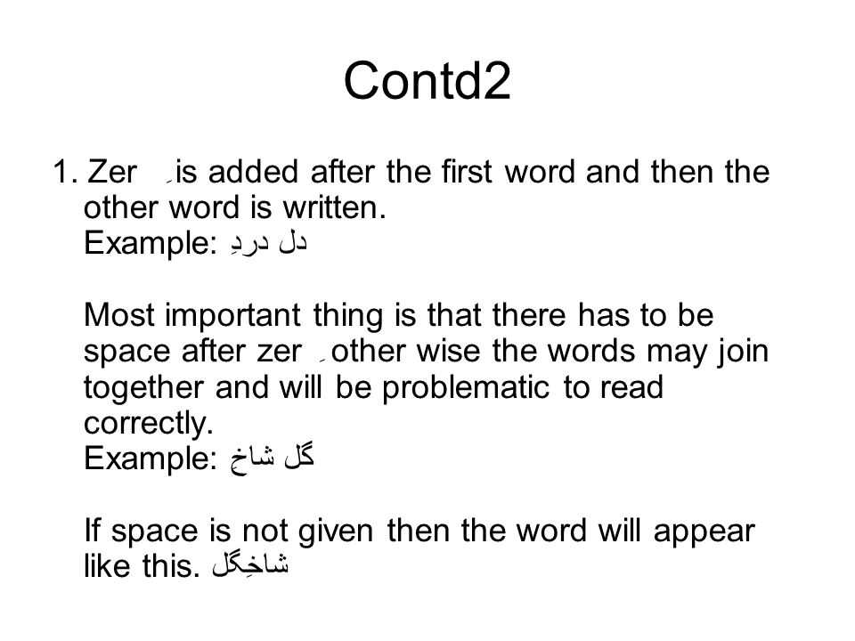 Contd2 1. Zer ِ is added after the first word and then the other word is written. Example: دردِ دل Most important thing is that there has to be space
