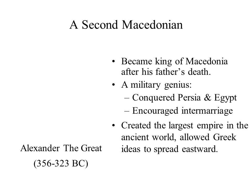 Macedonian Phalanx The 18 foot long wooden pikes & smaller shields revolutionized infantry warfare