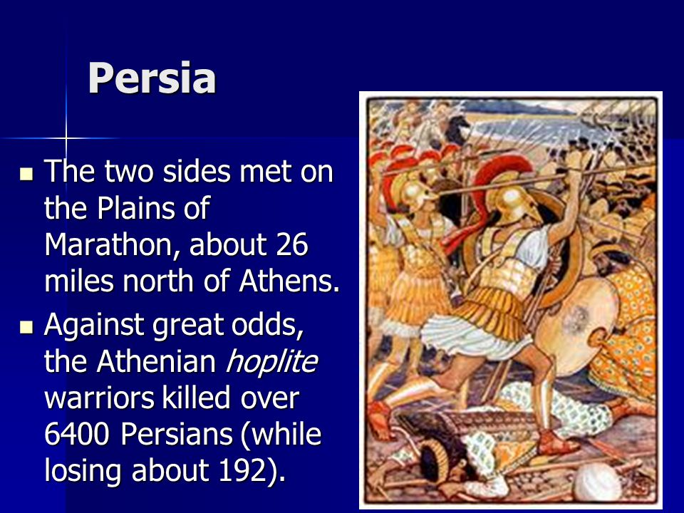 Persia The Athenians feelings are best expressed by Aeschylus, who fought in the Persian wars, in his tragic play The Persians: The Athenians feelings are best expressed by Aeschylus, who fought in the Persian wars, in his tragic play The Persians: On, sons of the Hellenes.