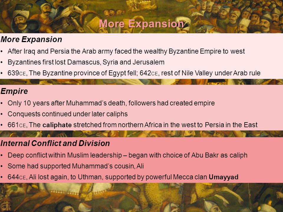 Muslim Civilization Section 2 Contrast How did the Abbasids differ from the Umayyads.