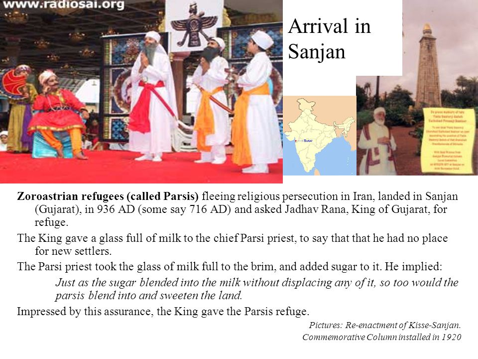 9 Zoroastrian refugees (called Parsis) fleeing religious persecution in Iran, landed in Sanjan (Gujarat), in 936 AD (some say 716 AD) and asked Jadhav
