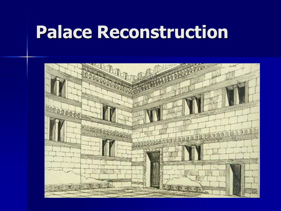 Palace Reconstruction