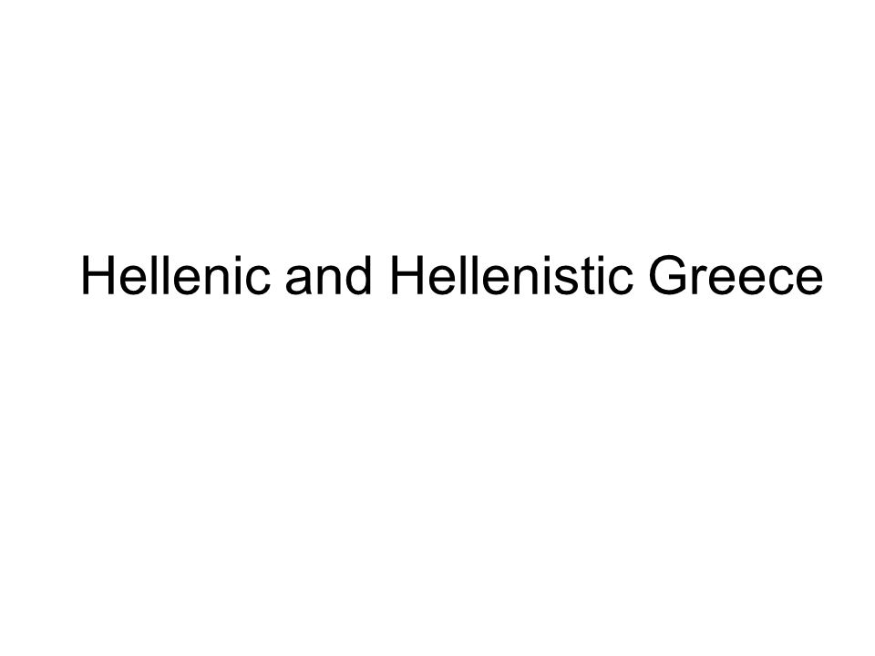 Hellenic and Hellenistic Greece