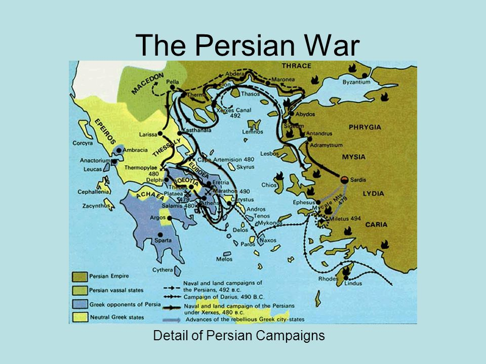 The persian war detail of persian campaigns difference between 1 the persian war detail of persian campaigns gumiabroncs Choice Image