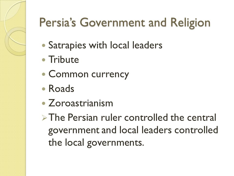 Persia's Government and Religion  The Assyrian rulers were able to control an empire that stretched across the Persian Gulf and into Egypt by maintaining many unit of government.