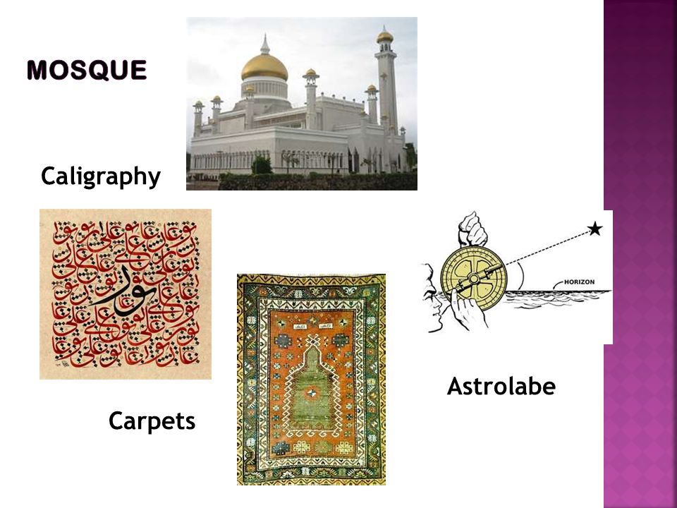 Caligraphy Astrolabe Carpets