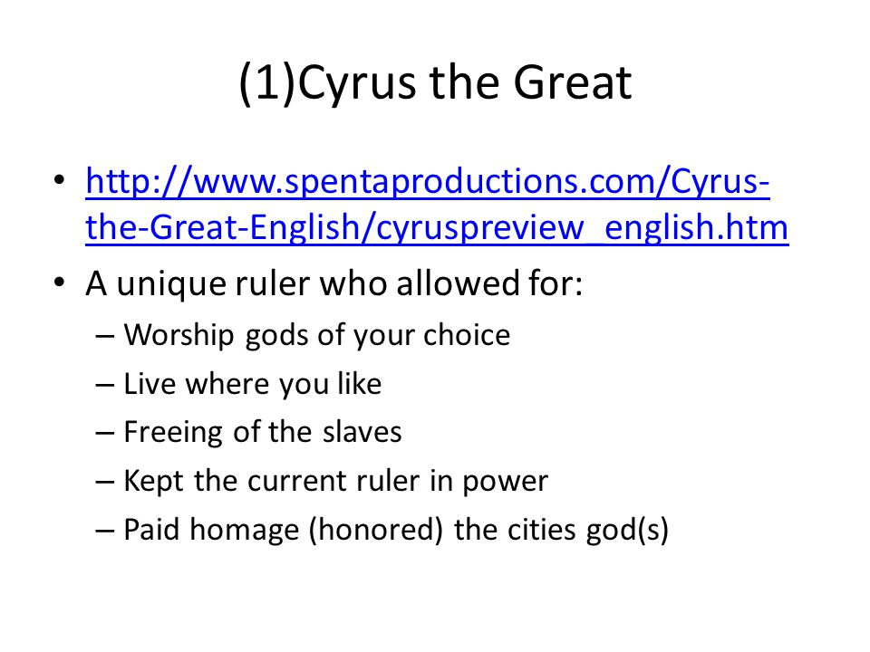(1)Cyrus the Great http://www.spentaproductions.com/Cyrus- the-Great-English/cyruspreview_english.htm http://www.spentaproductions.com/Cyrus- the-Grea