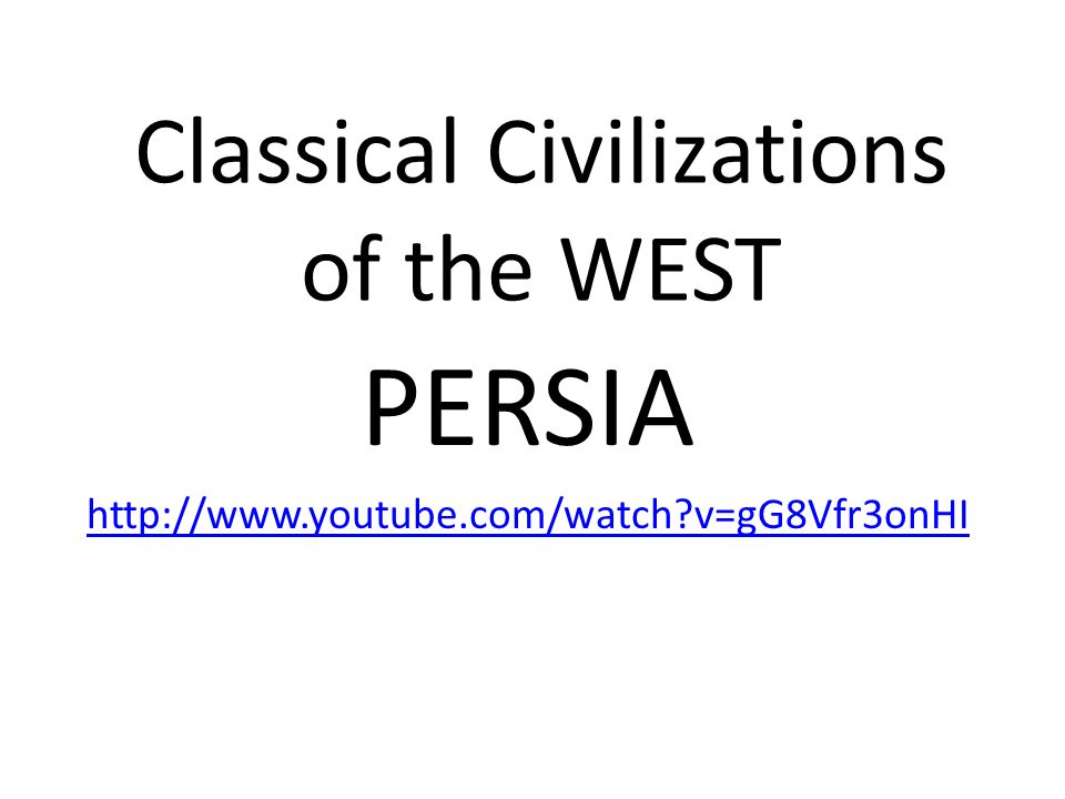 Classical Civilizations of the WEST PERSIA http://www.youtube.com/watch?v=gG8Vfr3onHI
