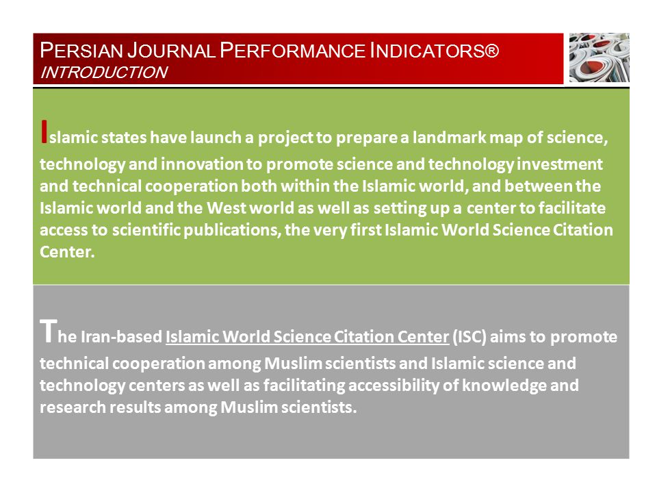 A dding Journals to Selection: ADDITIONAL INFOVIEW SELECTED ITEMS P ERSIAN J OURNAL P ERFORMANCE I NDICATORS® PJPI® Web PJPI® Web Journal of Agriculture Natural Resources of Iran Kowsar Medical Journal Nuclear Medicine of Iran Navigating back to the Journals Selection and clicking on the ADD TO SELECTION button, selected journals now will be added to a selected items list and will be saved for further reference.