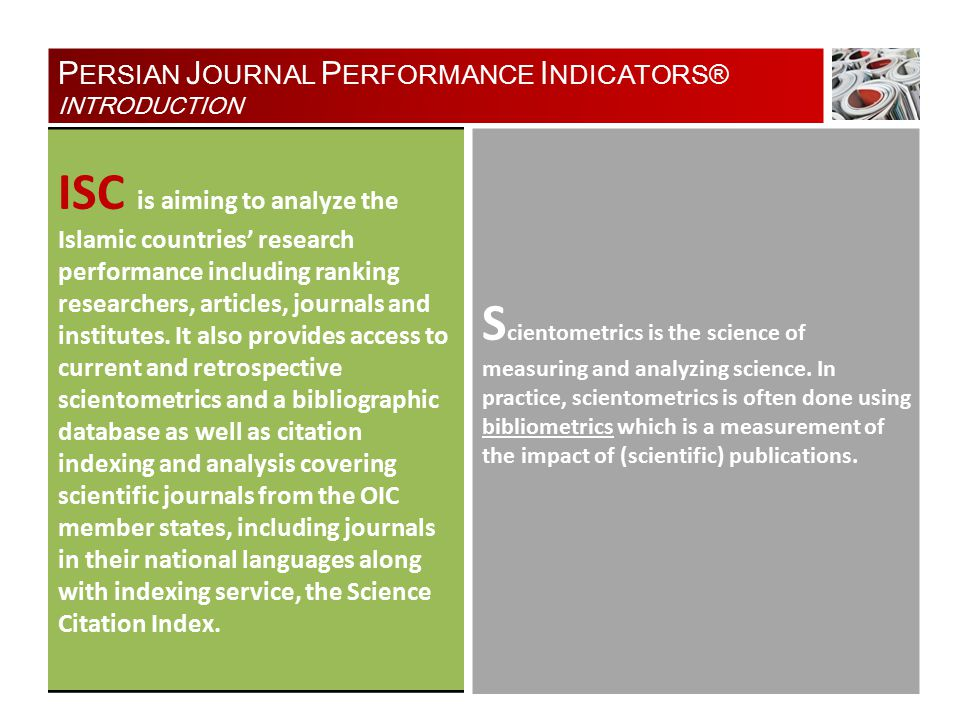 I ntroducing PJPI® Web the 7 th scientific product of ISC : P ersian Journal Performance Indicator® Web (PJPI®Web) offers a systematic, objective means to critically evaluate the Islamic world s leading journals, with quantifiable, statistical information based on citation data.