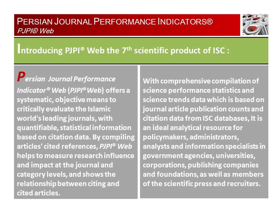 TYPE OF ANALYSIS A nalysis Specification: Natural Resources of Iran Medical Physics of Iran Most Recent 5 Year Period All Years One Year Period Cited Papers Citation Impact Total Citations Number of Papers Percentage Cited Papers Impact Relative to Total ISC Persian Journals Percent Papers in Total ISC Persian Journals Percent Cited Relative to Total ISC Persian Journals Citations Citation Impact SELECT TYPE OF ANALYSIS SELECT TIME PERIOD OF ANALYSIS P ERSIAN J OURNAL P ERFORMANCE I NDICATORS® PJPI® Web Impact Relative to Total ISC Persian Journals in One Year Period.