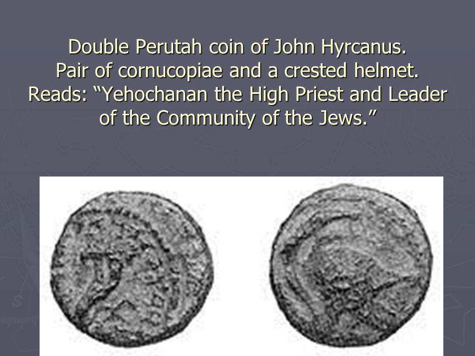 """Double Perutah coin of John Hyrcanus. Pair of cornucopiae and a crested helmet. Reads: """"Yehochanan the High Priest and Leader of the Community of the"""