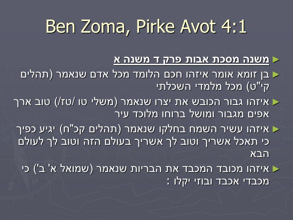 Ben Zoma, Pirke Avot 4:1 ► משנה מסכת אבות פרק ד משנה א ► בן זומא אומר איזהו חכם הלומד מכל אדם שנאמר ( תהלים קי