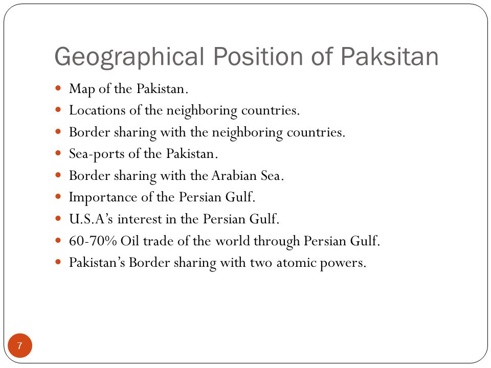 Geographical Position of Paksitan Map of the Pakistan. Locations of the neighboring countries. Border sharing with the neighboring countries. Sea-port