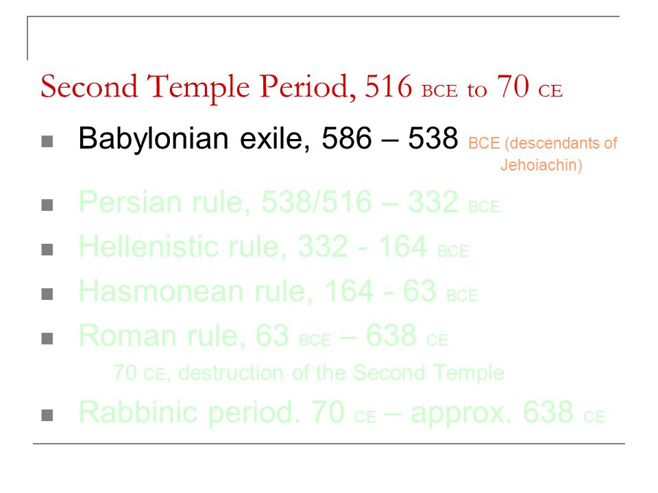 Babylonian Exile, 586 to 538 BCE (6 th century BCE)