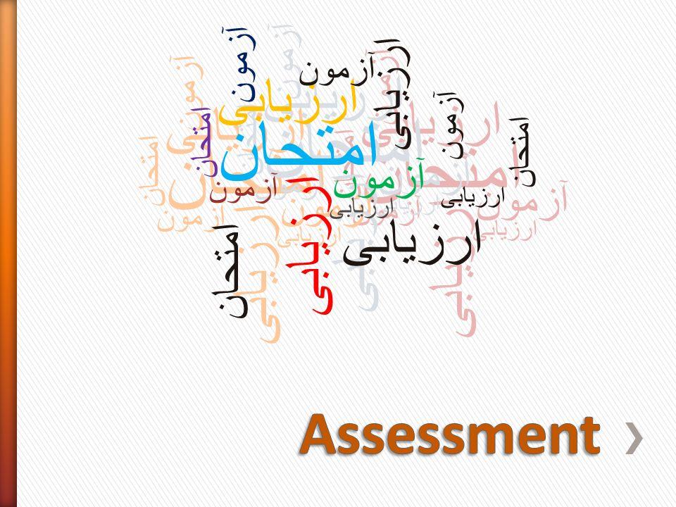 ارزیابی امتحان آزمون ارزیابی امتحان آزمون ارزیابی امتحان آزمون ارزیابی امتحان آزمون ارزیابی امتحان آزمون ارزیابی امتحان آزمون ارزیابی امتحان آزمون ارزیابی امتحان آزمون ارزیابی امتحان ارزیابی امتحان آزمون ارزیابی