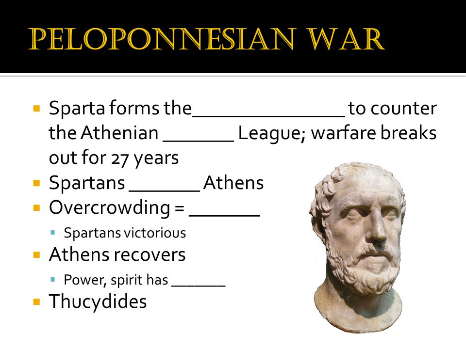  Periclean Athens was a _____________  Citizens involved with ______ government  Participation in Assembly = ______  Athenians served on _____  Could vote to banish/_______ people  Under Pericles, Athenian Culture thrives  Rebuilt the ________  With Aspasia, Athens = cultural center of Greece