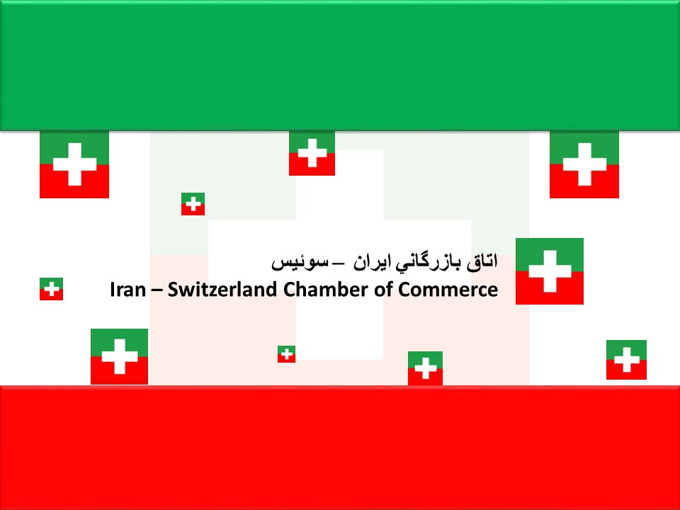 Cultural Visit to Kashan (October 23 rd - 24 th, 2014) Kashaneh Mehr Kashan New Facilities Construction today planned Iran – Switzerland Chamber of Commerce