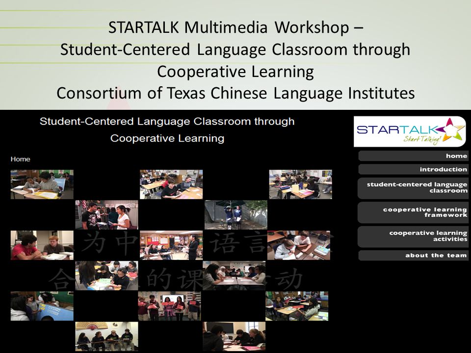 STARTALK Multimedia Workshop – Student-Centered Language Classroom through Cooperative Learning Consortium of Texas Chinese Language Institutes