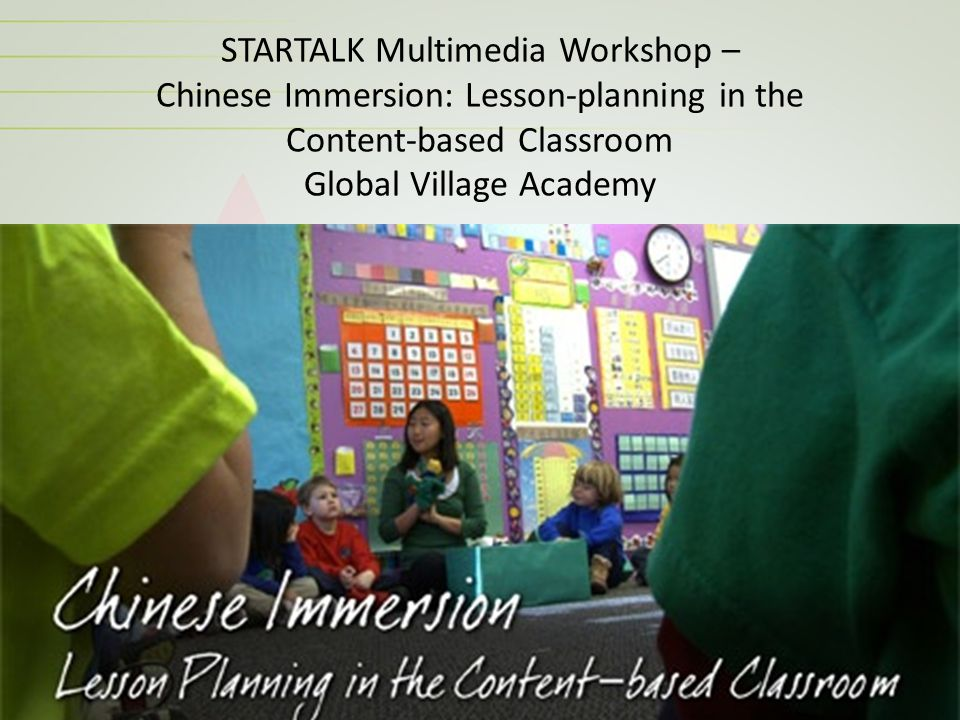 STARTALK Multimedia Workshop – Chinese Immersion: Lesson-planning in the Content-based Classroom Global Village Academy