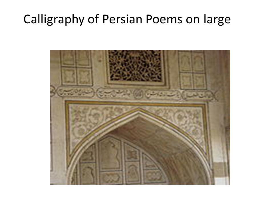 Calligraphy in Persian on Taj Mehal