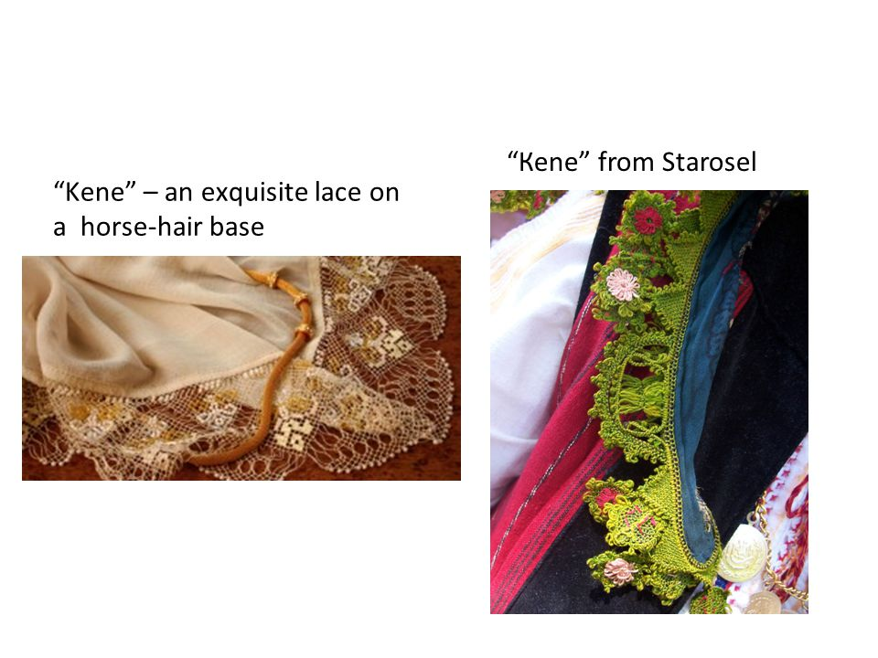 Kene – an exquisite lace on a horse-hair base Кеnе from Starosel