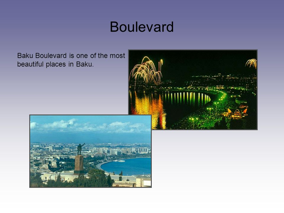 Boulevard Baku Boulevard is one of the most beautiful places in Baku.